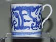 Coffee Can c1810