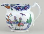 Jug or Pitcher c1815