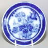 Toy Soup Plate c1850
