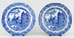 Side or Cheese Plates Pair c1810