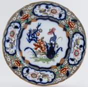 Minton Japanese colour Plate c1847
