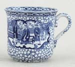 Cup c1920s
