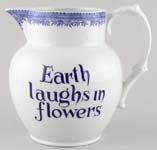 Jug or Pitcher Earth laughs in flowers
