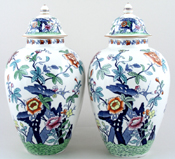 Covered Vases pair c1920