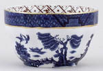 Sugar Bowl small c1950s