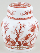 Ginger Jar c1960s