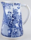 Jug or Pitcher c1960