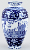 Empire Porcelain Unidentified Pattern Vase c1930s