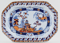 Masons Unidentified Pattern colour Platter c1840