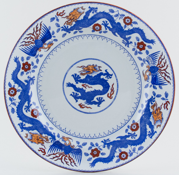 Minton Chinese Dragon and Bird blue with colour Plate c1929