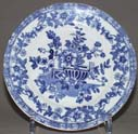 Side or Cheese Plate c1930s