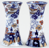 Vases Pair of c1900