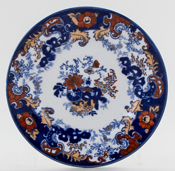 Ridgway Chinese Japan blue with colour Plate c1900