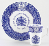 Commemorative Mug and Plate