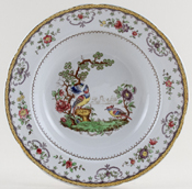 Dessert or Small Soup Plate c1950s