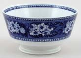 Sugar or Slop Bowl c1920