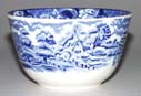 Sugar or Slop Bowl c1930s