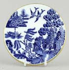 Miniature Plate c1960s or 1970s