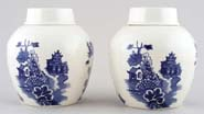 Ginger Jars Pair c1960s