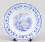 Toy Soup Plate 1865