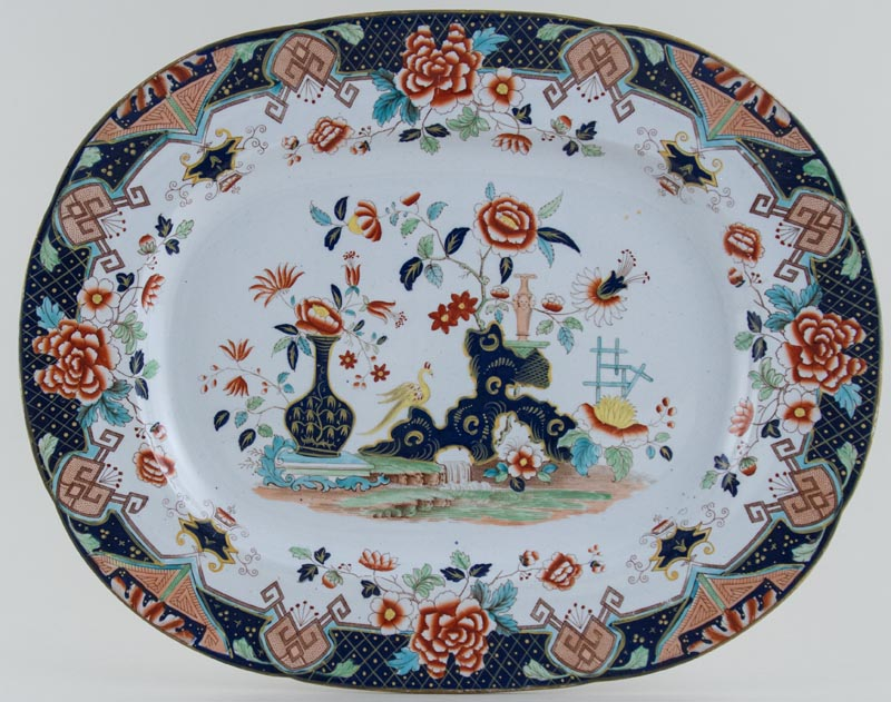 Unattributed Maker Unidentified Pattern colour Meat Dish or Platter c1840