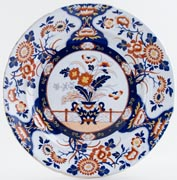 Ridgway Unidentified Pattern blue with colour Plate hot water c1844
