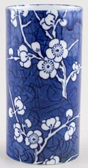Ashworth Prunus Vase c1900