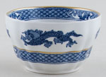 Booths Dragon Sugar Bowl very small c1950s