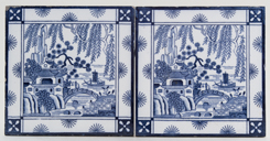 Minton Unidentified Pattern Tiles pair of c1880