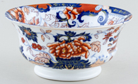 Bowl small c1835