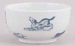 Toy Sugar or Slop Bowl c1905