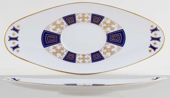Spode Persia Sauce Boat Stand c1960s