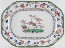 Spode Bird and Border colour Meat Dish or Platter c1953