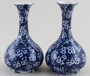 Unattributed Maker Hawthorn Vases Pair of c1930